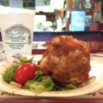 Faidley Crab Cakes: Tasty Meal & Gift
