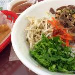 Banh Mi So #1, Vietnamese Dining at Its Best